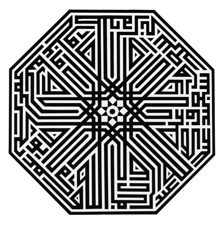 arabic_calligraphy_butdoesitfloat_13_905