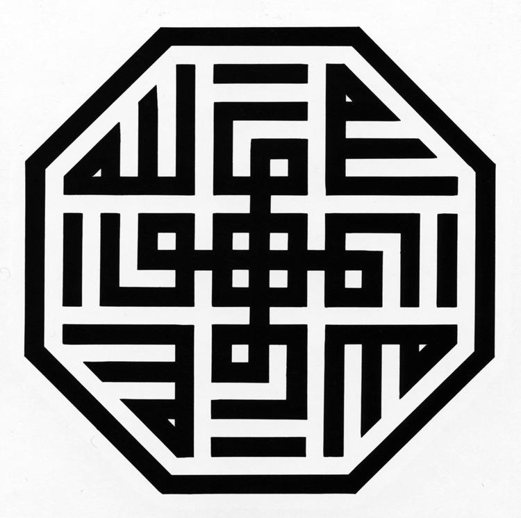 arabic_calligraphy_butdoesitfloat_16_905