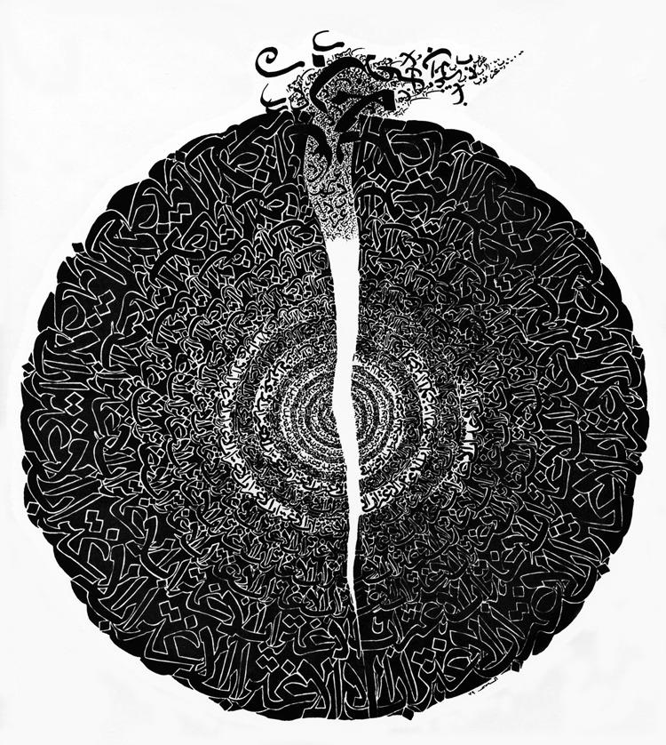 arabic_calligraphy_butdoesitfloat_18_905
